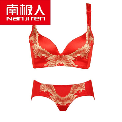45930f4e80c2 Qoo10 - The National People s Congress red underwear set no female marriage  br... : Underwear & Sock.