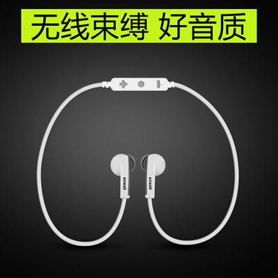 The new wireless Bluetooth headset sports music Bluetooth dual earplug for  Huawei / Apple / oppo / Andrews mobile phone