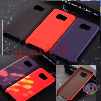 Thermal change color shell Samsung Galaxy S8/S8 PLUS/S7/S7 EDGE