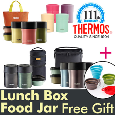 LOWEST PRICETHERMOS FOOD JAR n LUNCH BOX/ Genuine  sc 1 st  Qoo10 & Qoo10 - THERMOS FOOD : Kitchen u0026 Dining