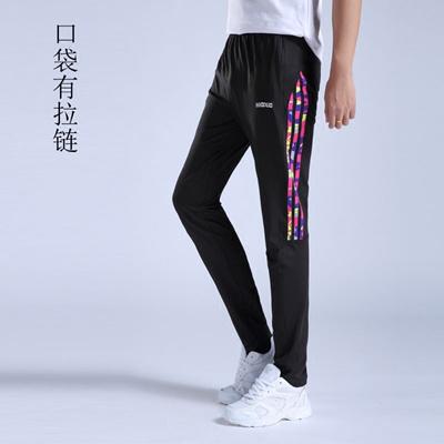 Qoo10 - Thin fitness pants, running pants, men and women soccer training  your ...   Women s Clothing 20c6528ca