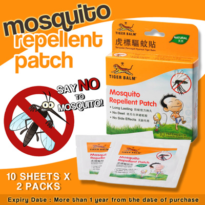 Qoo10 Tiger Balmmosquito Repellent Patch 10 Sheets X 2 Packs