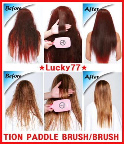 qoo10 wet hair paddle brus hair care