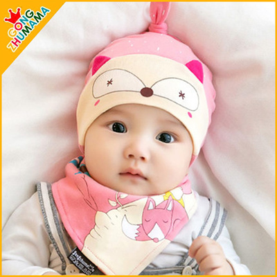 4e3ea646c Qoo10 - Tire caps baby Hat 0-3-6-12 months of newborn baby hats for ...