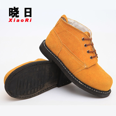Qoo10 - Tire shoes steel toe caps for men and women at the end of smashing wor... : Household & Bedd.