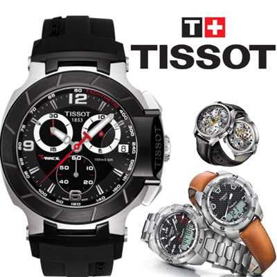 watch lady touch tissot tosset t watches solar