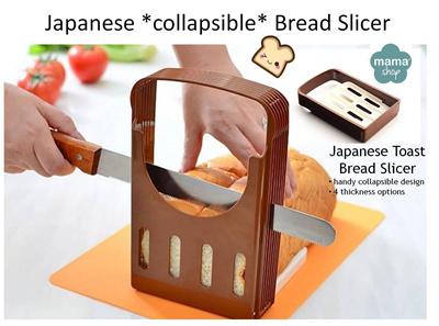 qoo10 japan bread slicer kitchen dining