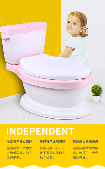 Toddler Potty Toilet Training Bowl
