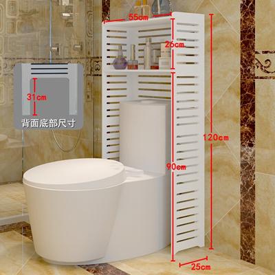 Qoo10 - Toilet toilet rack Bathroom bathroom toilet seat toilet ...
