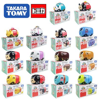 Qoo10 Tomy Tomica Disney Toys