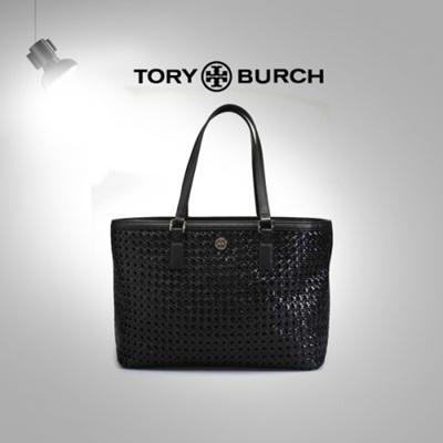 1b3fe84099b Tory Burch Women Robinson Basket Weave Leather Tote Bag 11149835 Black