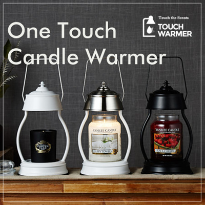best touch warmer one touch candle warmer