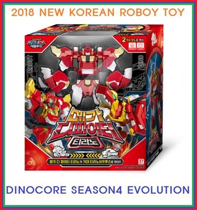 Transformers◀KOREA CHILDREN DAY▶◀DINOCORE▶SEASON 4 Evolution/ 2018 KOREAN  Toy Robot/Mega D-Fighter Tyranno