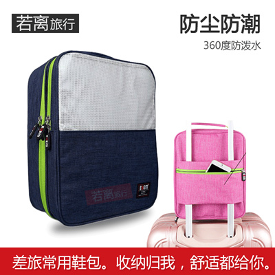 c2fa61b70c17 Qoo10 - Travel shoe storage bag for men and women sport waterproof travel  stor...   Sports Equipment