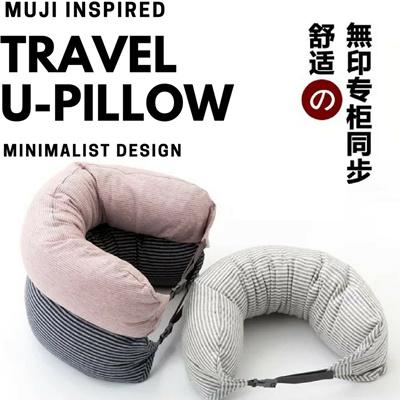 Muji Travel Pillow Review