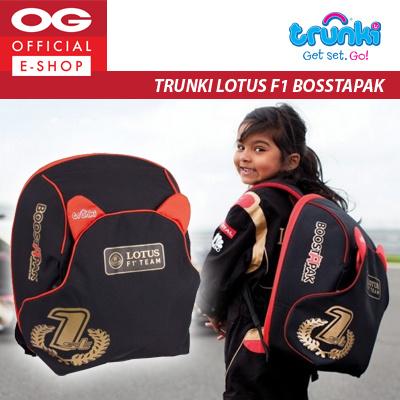 8b8492270204 Qoo10 - ♥ Trunki Lotus F1 Bosstapak ♥   Baby   Maternity
