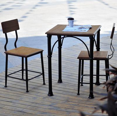 Tsdt005 Csc005 Retro Coffee Table