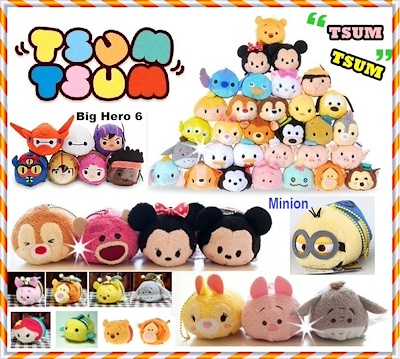 Qoo10 Tsum Tsum Plush Toys