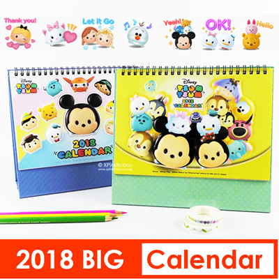 Tsum Tsum 2018 Calendar/Winnie The Pooh/Mickey Mouse/Hello Kitty Cute  Calendar
