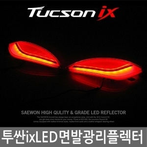 Tucson Ix LED Reflector Light Emitting Surface 4233 Car Accessories Car  Camera Blackvue Recorder Pur