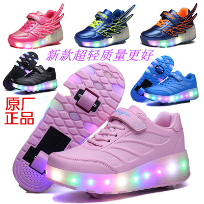 2020 Adidas Alphabounce Rc Trace Blue Noble Indigo Men's adidas Dora The Explorer Roller Skates Shoes
