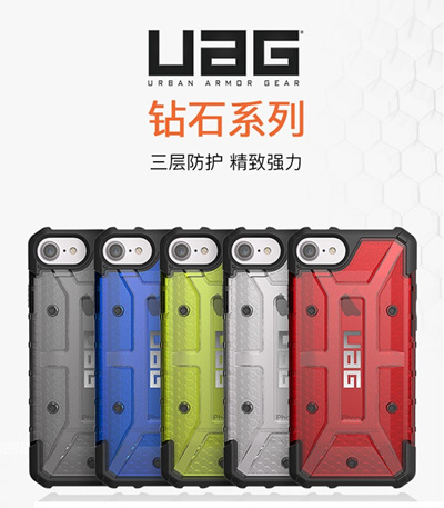 【UAG】Shockproof Cover Case for iPhone 7/7 Plus/6/6S/6 Plus/6S Plus/5/5S/SE  (Buy 1 Get 1 Free) 20092