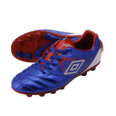 Umbro Shoes Price Philippines
