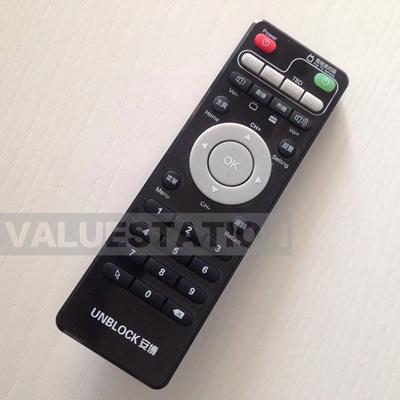 UNBLOCK TECH[STOCK IN SG]Unblock tech Original UBOX UBTV Television Remote  Control