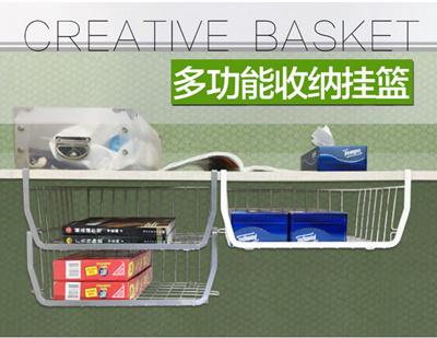 Under The Desk Shelf Aircraft Finishing Creative Houseful Basket Versatile Hanging Rack