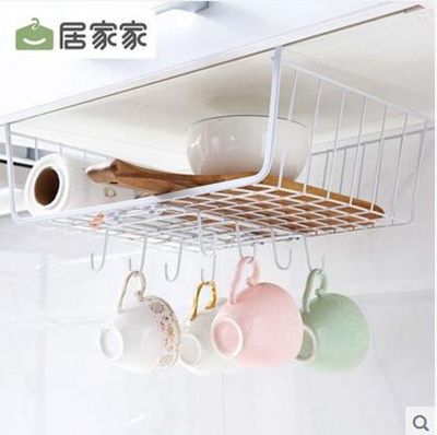 Qoo10 Under The Kitchen Cabinet Hanging Basket Cabinet Compartment