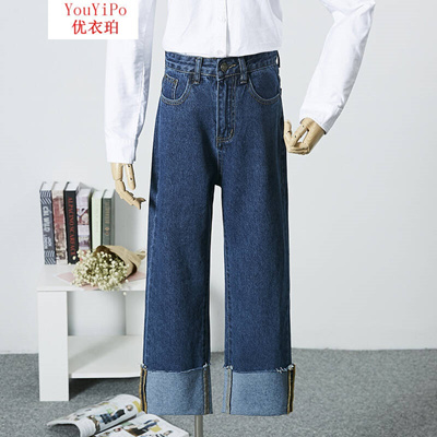 8e331d825dbe Qoo10 - UNIQLO Perot curling cowboy wide leg pants waist straight pants  nine f...   Women s Clothing