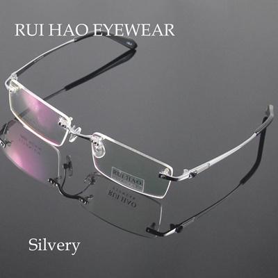 e51226ca0e Qoo10 - Unisex Eyeglasses Men Rimless Glasses Frame Titanium Eyeglasses  Frames...   Men s Bags   Sho.