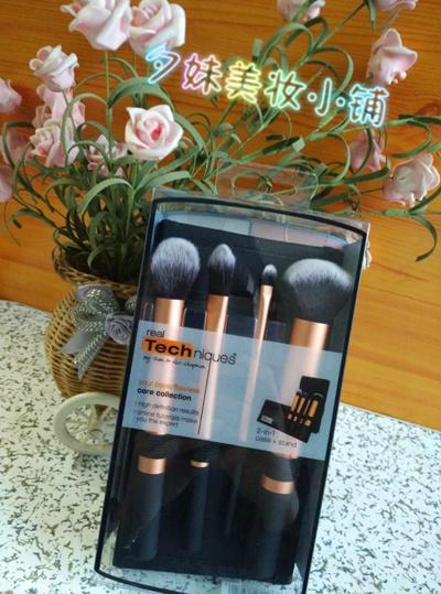 United States Gold 4 Real Techniques makeup brush set brush repair capacity  brush concealer lip brus