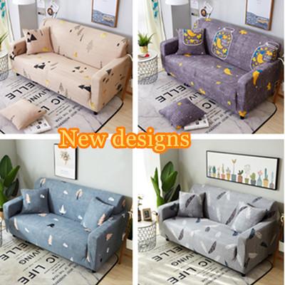 Qoo10 Universal Muti Size Spandex Sofa Cover Cushion Pillow