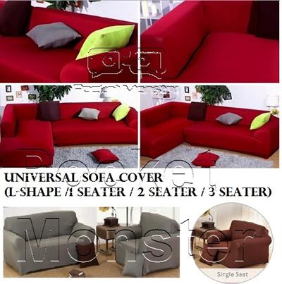 Qoo10 Universal Stretchable Sofa Protector Chair Cover Sofa
