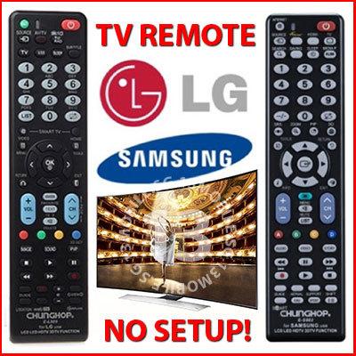 Universal TV Remote Control ★ Plug And Play Controller Samsung LG Panasonic  Sony Philips Toshiba