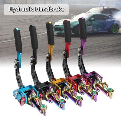 Universal Vertical Racing Escort Rally E-Brake Drift Hydraulic Handbrake  Hydro