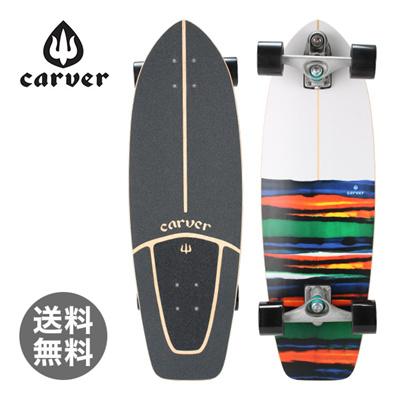 Qoo10 - [Until special price 12/27] Carver Skateboards ...