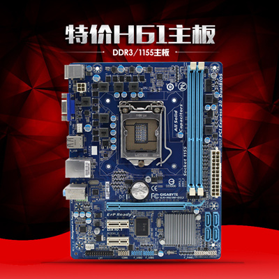 Upgrade/H61 board/VGA DVI//1155 motherboard display output ITX motherboard  supports 22 32nm