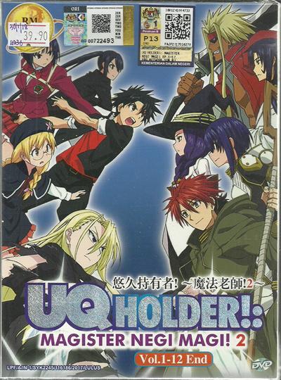 UQ HOLDER ! : MAGISTER NEGI MAGI ! 2 - COMPLETE TV SERIES DVD BOX SET (1-12  EPISODES)