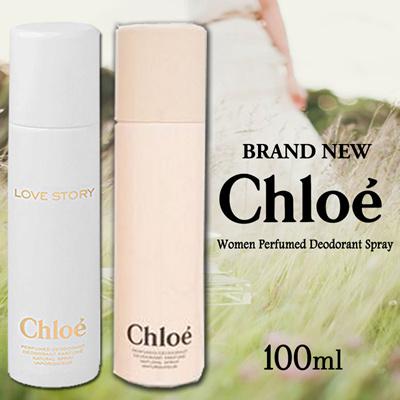 Qoo10 Chloe Parfum Merk Terkenal