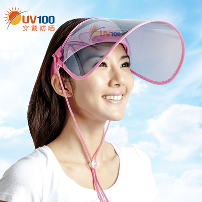 dab35b863ae Qoo10 - UV100 face-covering Sun hat in summer cycling Cap Sun Cap ladies Hat  U...   Fashion Accessor.