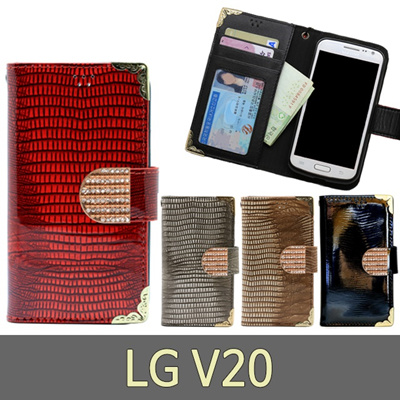 V20 Bp Diy Cell Phone Case F800 Portable Lg Gift Lg