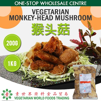 Vegan Monkey-Head Mushroom (1kg)