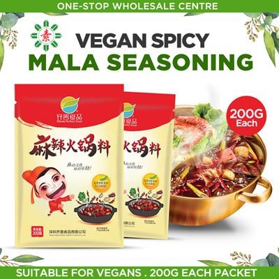 Vegan Spicy Mala Steamboat Hotpot Seasoning (200G)