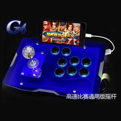 VOIA delay-free arcade joystick PC rocker double rocker 98 KOF game  joystick USB