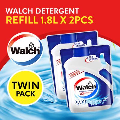 Qoo10 Detergent Refill Household Amp Bedding