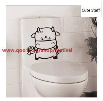 Wall stickers cute cow poo funny bathroom tile bathroom toilet stickers affixed sticker