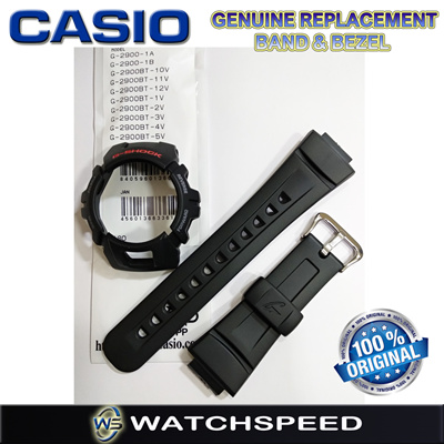 outlet store 32649 bf663 Qoo10 - Original Replacement Band and Bezel for Casio G ...