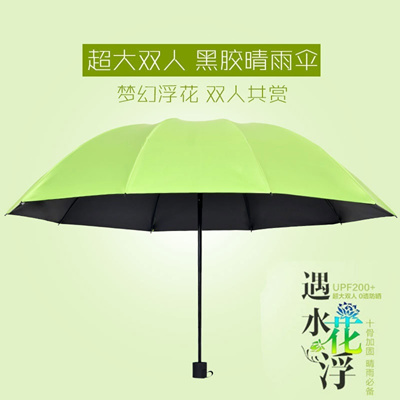 cb7251ca5900 Water flower oversized double students dual-use umbrella tri-fold Korea  small fresh ideas Sun umbrel